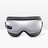 眼部按摩儀呵護雙眼趕走眼疲勞 個人保健器材