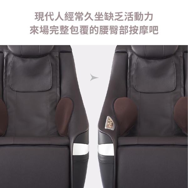 DOCTORAIR MC02 3D紓壓按摩椅 按摩 紓壓 放鬆 滾輪 氣壓 原廠公司貨