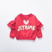 女童大學T春秋2018韓版新款寶寶秋裝上衣兒童小童長袖外套童裝洋氣