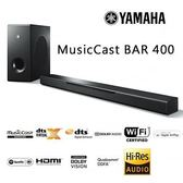 YAMAHA MusicCast BAR 400 無線家庭劇院 SOUNDBAR 支援最新 4K Ultra HD 電視 台灣公司貨 YAS-408