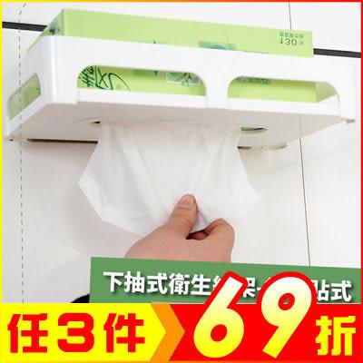 下抽式衛生紙架-無痕貼式(SQ-5051)紙巾~面紙~餐巾紙~【AE04251】大創意生活百貨