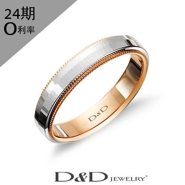 D&D 婚戒 對戒 女戒 環繞 Ⅰ 鉑金環繞設計