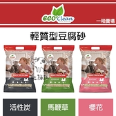 EcoClean艾可[輕質型豆腐砂,3種味道,2.8kg](6包免運組)