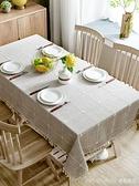 現代簡約桌布布藝棉麻小清新茶幾餐桌布北歐ins風長方形台布日式