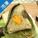 饗城三寶粽5粒/包(170g±10%/粒)【愛買冷凍】