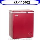 KOLIN歌林【KR-110F02】100公升臥式冷凍冷藏兩用櫃 優質家電