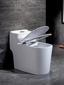 熱銷馬桶家用抽水馬桶超漩虹吸式座便器衛浴潔具坐廁普通小戶型防臭坐便器 智慧e家LX