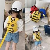 兒童後背包 寶寶嬰兒可愛背包男幼兒童迷你防走失小書包1-3歲2女孩雙肩包包