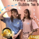 【Stay】韓版糖果色系可愛圖案刺繡棉質...