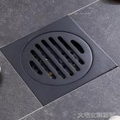 地漏黑色地漏全銅防臭地漏洗衣機雙用地漏衛生間排水浴室淋浴房地漏 大宅女韓國館