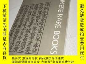 二手書博民逛書店CHINESE罕見RARE BOOKSY212067 CHINE
