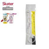 【愛吾兒】日本 Skater PET水壺480ml-吸管用配件
