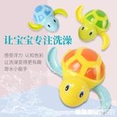 發條小烏龜洗澡沐浴玩具寶寶兒童嬰幼戲水玩具男孩女孩玩水抖音 童趣潮品