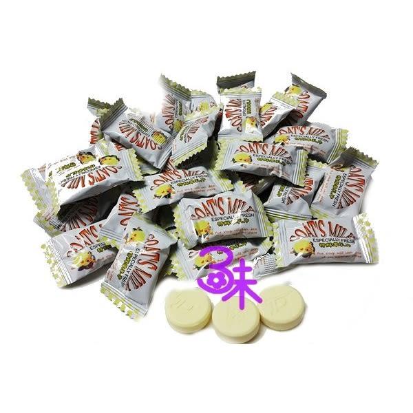 (馬來西亞糖果)鄉春特鮮羊乳片 1000公克/約300顆【2019040931011】