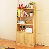 書架 落地省空間 簡易置物架桌上簡約現代經濟型小書架學生用書櫃mbs「時尚彩紅屋」