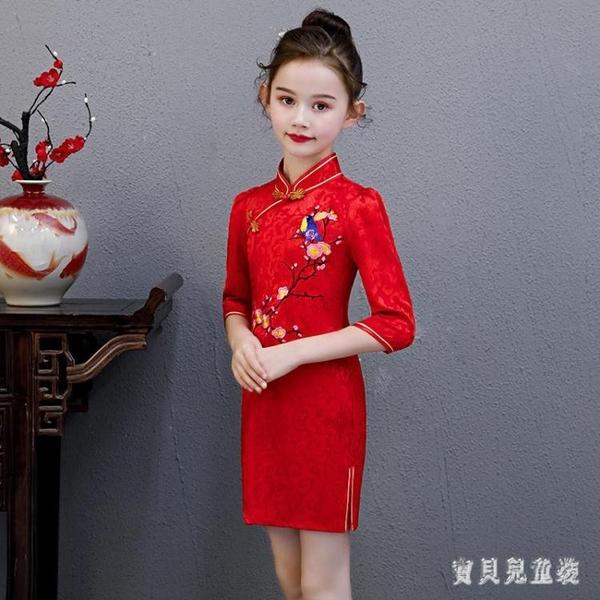 女童旗袍秋季 2019新款小女孩長袖中國風公主裙兒童紅色洋氣洋裝 YN1794『寶貝兒童裝』