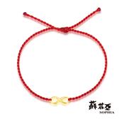 蘇菲亞SOPHIA - G LOVER系列無限手環(紅)