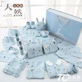 新生兒禮盒套裝秋冬嬰兒衣服禮物用品剛出生初生滿月寶寶禮包套盒
