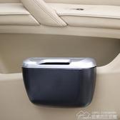 車載汽車內用垃圾袋座椅前排懸掛式收後排納袋箱多功能 居樂坊生活館