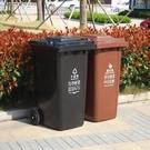 戶外大碼120升塑料帶輪上海干濕垃圾分類垃圾桶雙桶腳踏工業環衛 夢幻小鎮「快速出貨」