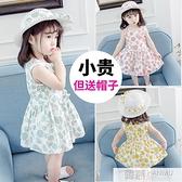 童裝女童連身裙夏裝2021新款兒童裙小女孩公主裙女寶寶裙子洋氣夏 夏季新品