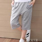 男童短褲休閒中褲薄款純棉寬鬆童裝中大童夏季七分褲兒童運動褲子 米娜小鋪