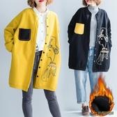 2020新款寬鬆大碼外套衛衣女胖mm秋冬裝200斤加絨洋氣長袖外套 EY10016[3C環球數位館]