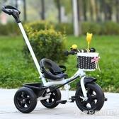 兒童三輪車1--3童車自行車腳踏車寶寶手推『歐尼曼家具館』