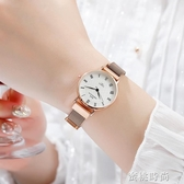 女士手錶簡約氣質ins風 細帶小巧精致大氣國產防水考試學生女錶QM『蜜桃時尚』
