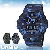 CASIO 卡西歐 手錶專賣店 國隆 G-SHOCK GA-700CM-2A 迷彩雙顯男錶 樹脂錶帶 深藍色錶面 GA-700CM