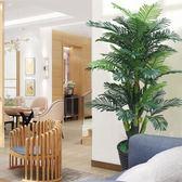 雙十二8折下殺定制仿真植物盆栽假發財樹客廳擺件散尾葵室內裝飾落地花假花大型綠植