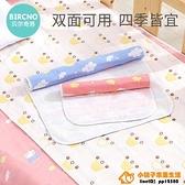 嬰兒隔尿墊純棉透氣防水寶寶可洗超大號紗布床罩新生兒用品防漏墊【小桃子】
