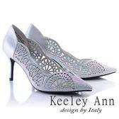 ★2018春夏★Keeley Ann璀璨光芒~優雅鏤空閃耀真皮水鑽高跟鞋(銀色)