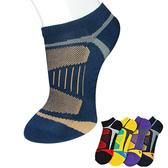 [最後出清] 榭克絲 SOCKS, 男性運動襪, 萊卡毛巾氣墊底 款 ~ 黃色