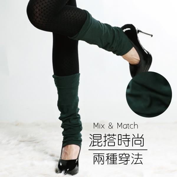 混搭時尚|九分/踩腳兩用褲襪|蕾絲【旅行家】
