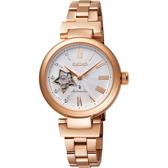 【台南 時代鐘錶 SEIKO】精工 LUKIA 星形鏤空經典機械錶腕錶 SSA816J1@4R38-01L0G 玫瑰金 34mm