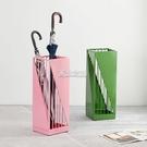 北歐現代鐵藝家用辦公室便利店雨傘架雨傘桶傘架收納筒放傘置物架 快速出貨