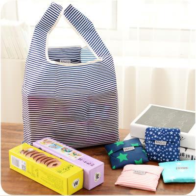 【滿550折50】WaBao 可折疊超市購物袋 手提袋 手拎帶 =D0A217=