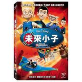 【迪士尼動畫】未來小子 DVD