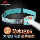 【狐狸跑跑】夜釣LED頭燈 聚碳充電鋰電池 USB直充 僅重73g 強光 釣魚燈 防水探照燈 NH00T002-D