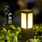 太陽能燈 太陽能草坪燈戶外防水庭院燈簡約現代花園別墅家用地插式草地燈 MKS阿薩布魯