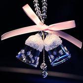 新款水晶汽車掛件天使球車內雪花鑲鉆掛飾裝飾品高檔吊墜雙風鈴鐺