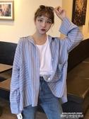 長袖襯衫2020初秋新款chic復古港味上衣寬鬆條紋長袖ins襯衫女設計感小眾超級爆品