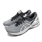 Asics 慢跑鞋 Gel-Kayano 27 Platinum 灰 銀 男鞋 運動鞋 【ACS】 1011A887020