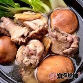 【食在好神】獨享湯品-香菇雞湯