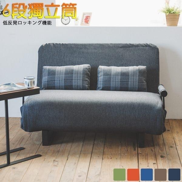 可拆洗 摺疊 沙發床 沙發椅 北歐【Y0236】萊恩機能厚實沙發床 收納專科