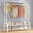 晾衣架落地臥室家用衣架子曬衣架晾衣桿室內摺疊衣服收納架掛衣架  一米陽光