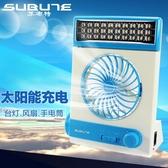 迷你太陽能充電LED燈風扇宿舍野營風扇帶手筒檯燈多功能小風扇【快速出貨】