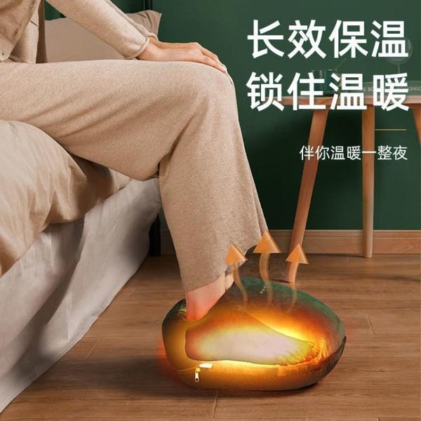 暖腳寶 冬天暖腳寶神器熱水袋床上睡覺用被窩腳冷保暖足辦公室暖手取暖器 全館免運