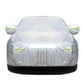 福特福克斯福睿斯蒙迪歐翼虎汽車衣車罩車套防曬防雨遮陽隔熱外套雙十二